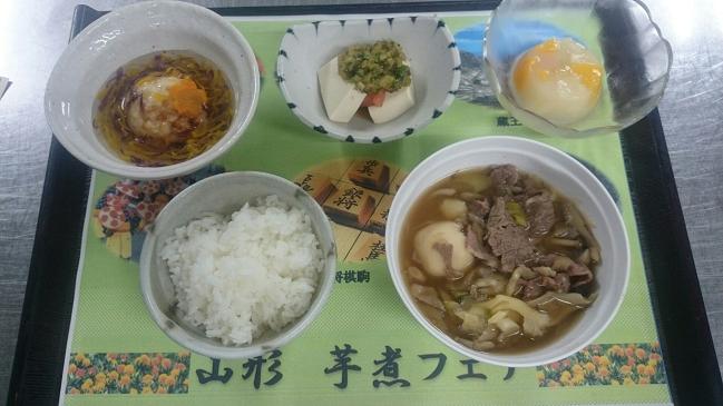 食のイベント開催 山形芋煮会